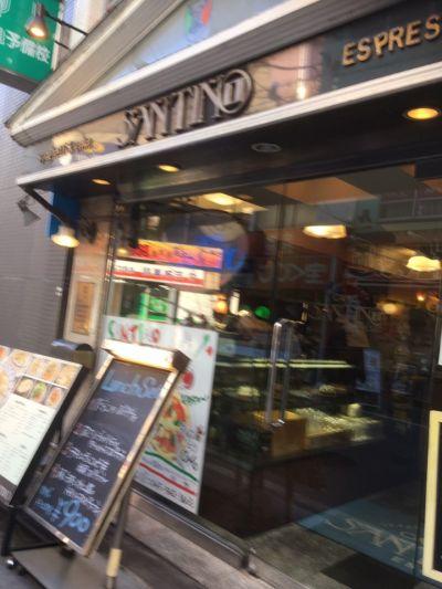 サンティノ 日吉店
