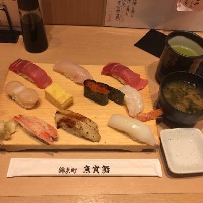 魚寅鮨 池袋西口店