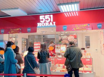 551蓬莱 JR三ノ宮駅店