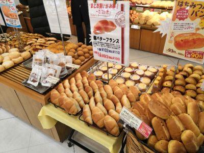 VIE DE FRANCE JR新潟駅店