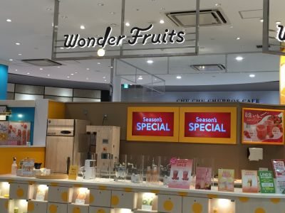 Wonder Fruits(ワンダーフルーツ) イオンモール徳島店