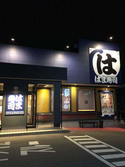 はま寿司 大分高城店