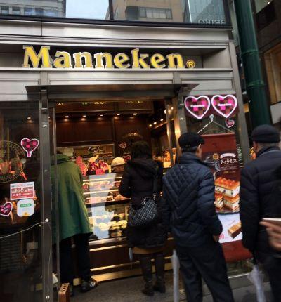 マネケン 銀座店 (Manneken)