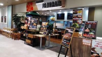 PAUHANA リノアス八尾店