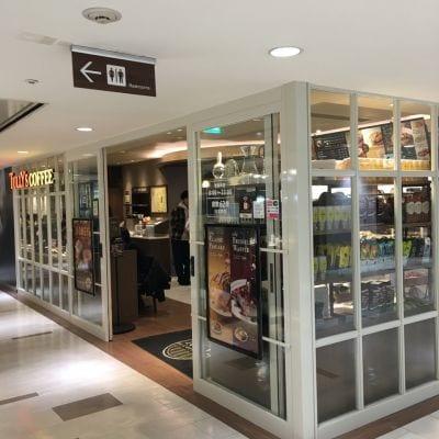 TULLY's COFFEE Emio Style BIGBOX高田馬場店