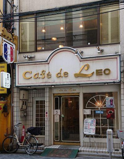 Cafe de Leo