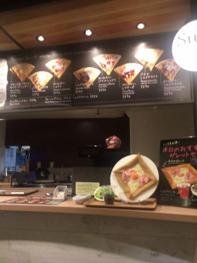 CREPERIE CAFE Sucre Echika表参道