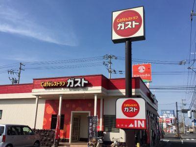 ガスト 鳴門店