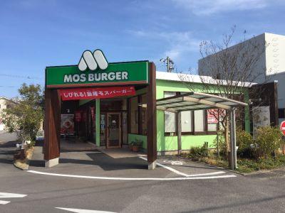 モスバーガー 鳴門店