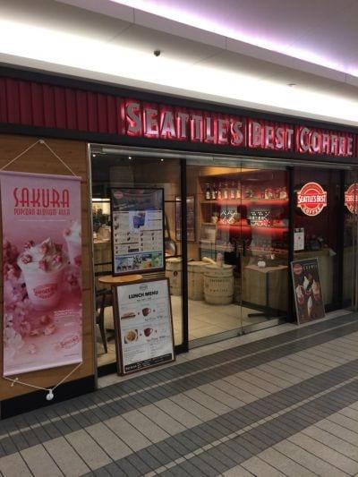 シアトルズ・ベスト・コーヒー 阪急三番街店
