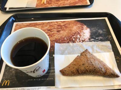 マクドナルド 佐賀南バイパス店