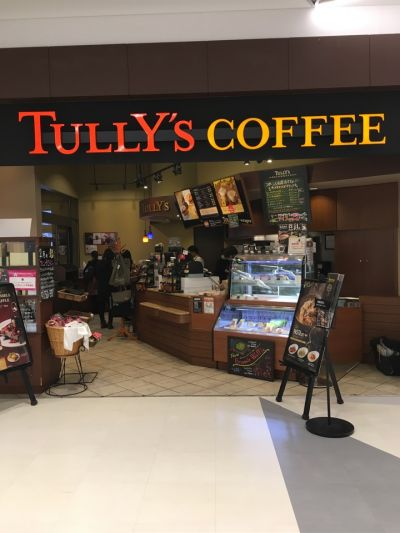 Tully's Coffee コークーンシティ店の口コミ