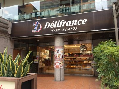 デリフランス お茶の水店 (Delifranceカフェベーカリー)