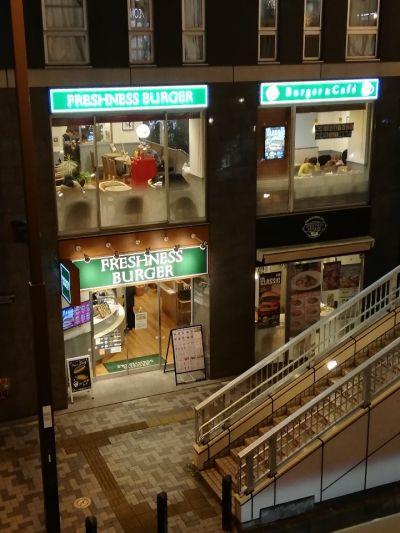 フレッシュネスバーガー 橋本店の口コミ