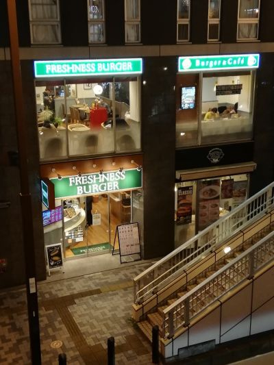 フレッシュネスバーガー 橋本店
