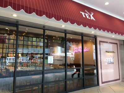 ALFRED TEA ROOM ルミネエスト新宿店の口コミ