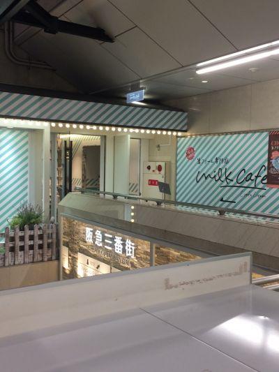 生クリーム専門店 milk cafe 梅田店