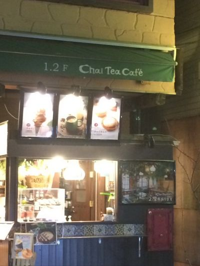 チャイ ティー カフェ