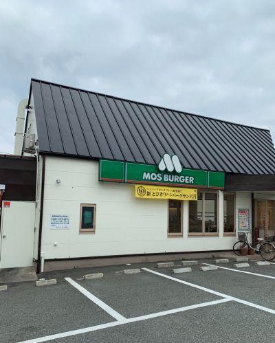 モスバーガールート176池田店