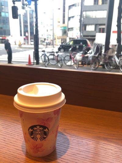 スターバックス・コーヒー四谷三丁目店