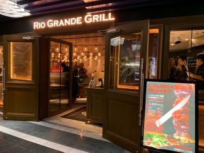 RIO GRANDE GRILL イクスピアリ店