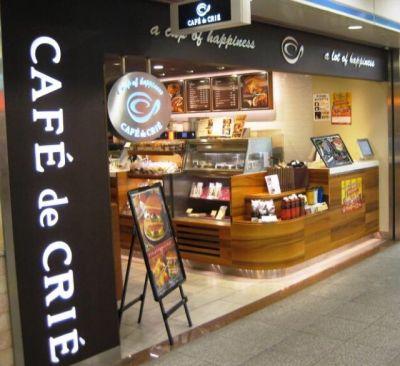 CAFE' de CRlE' 堂島地下街店(カフェ.ド.クリエ)