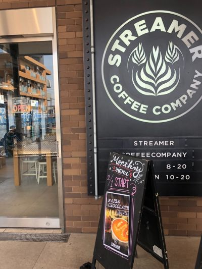 STREAMER COFFEE COMPANY 世田谷代田駅店