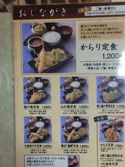 日本橋からり 阪急三番街店の口コミ
