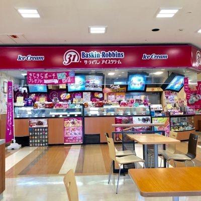 サーティワン アイスクリーム イオン長岡店