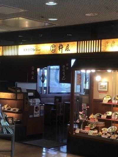 杵屋 鶴川店