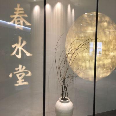 台湾カフェ 春水堂 チュンスイタン グランフロント大阪店