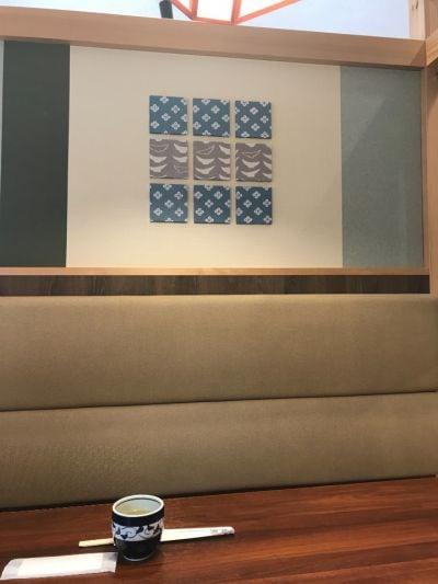 藍屋 蕨中央店