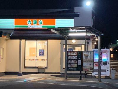吉野家 11号線松山久米店