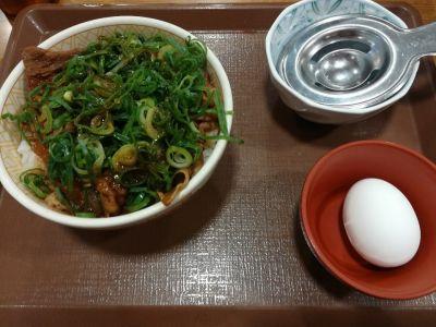 すき家 新宿御苑前駅店