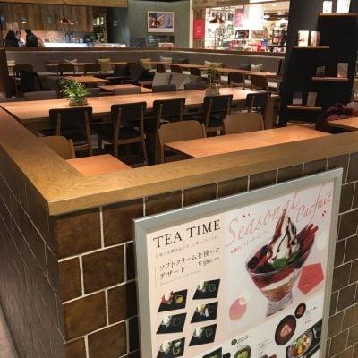 24/7 cafe apartment トゥエンティーフォーセブンカフェアパートメント グランフロント大阪店の口コミ