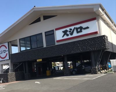スシロー 堺百舌鳥店