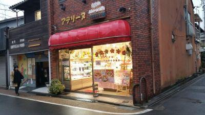 アデリーヌ長栄堂 藤森店