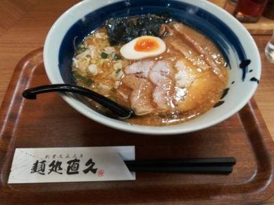 麺処直久 田町グランパーク店