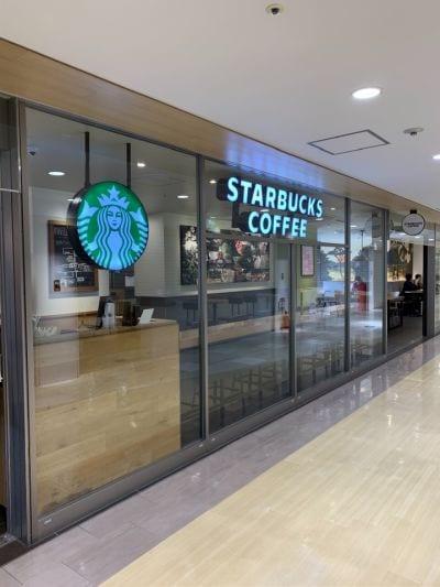 スターバックスコーヒー PLiCO垂水店