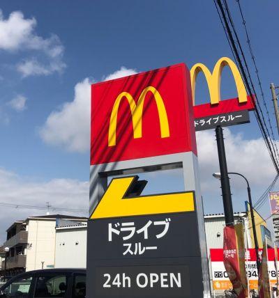 マクドナルド 百舌鳥店