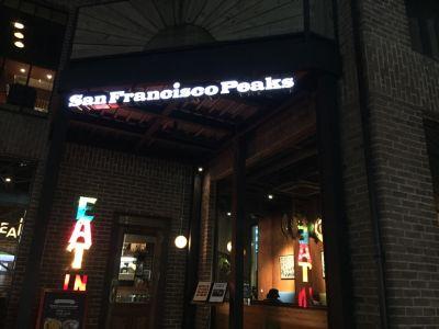 San Francisco Peaks (サン フランシスコ ピークス)