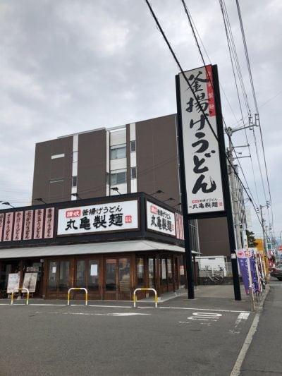 丸亀製麺 松山六軒屋店の口コミ