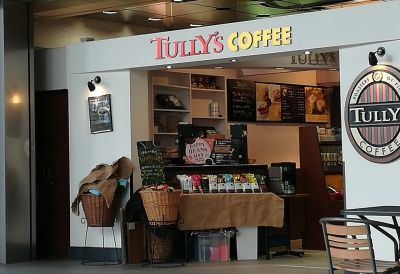 タリーズコーヒー 田町グランパーク店