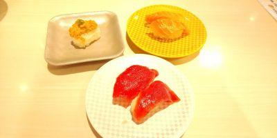 魚べい アクロスプラザ長岡七日町店