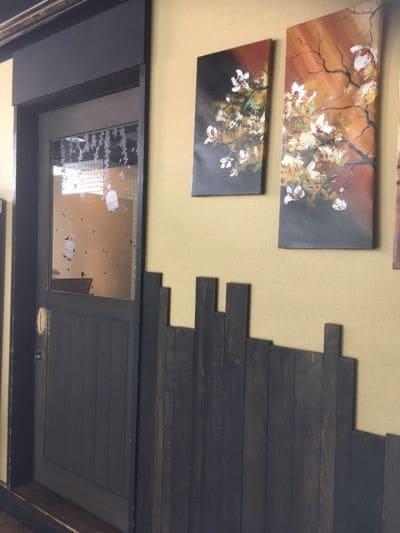 和個室×肉バル MIYABI 本厚木店