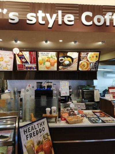 T,s style coffee 波の上ビーチ店