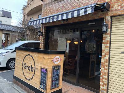Cafe&Bar Grab