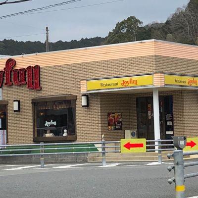 ジョイフル 愛媛宇和店