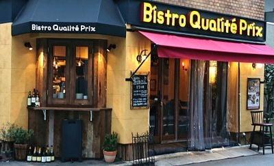 ビストロ カリテプリ (Bistro Qualite Prix)
