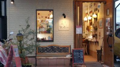 ブーランジェ・ジュリコのお店